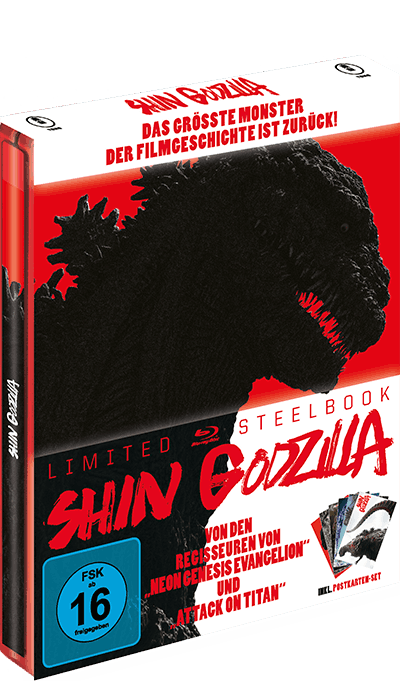 Shin Godzilla - Blu-ray Limited Edition